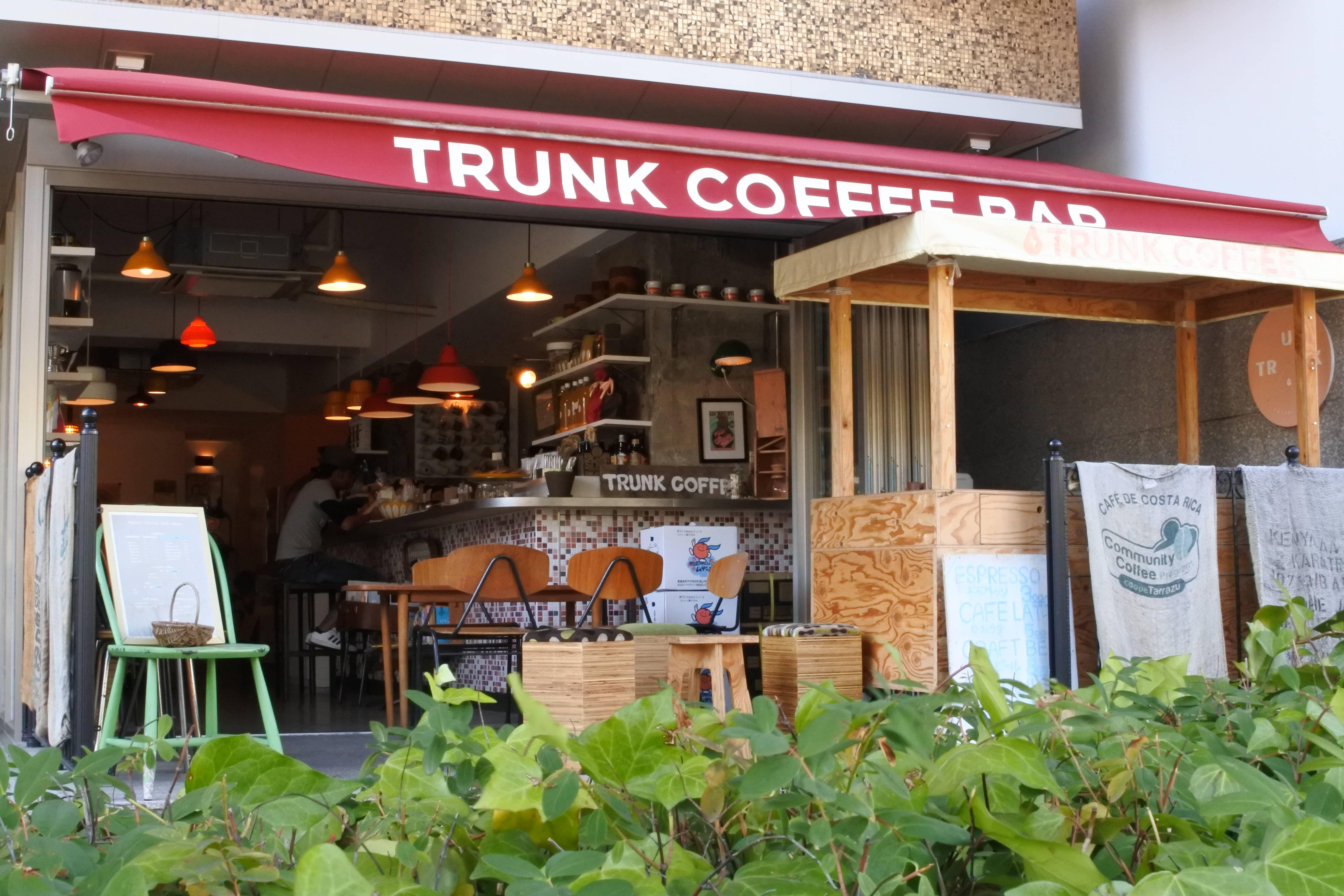 トランクコーヒー trunk coffee サードウェーブコーヒー