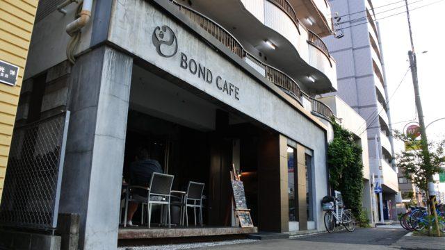 ボンドカフェ bondcafe 名駅