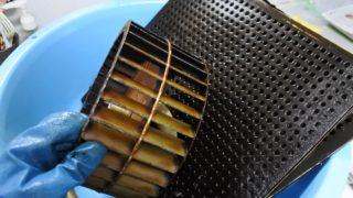 換気扇 クリーニング 大掃除 油汚れ