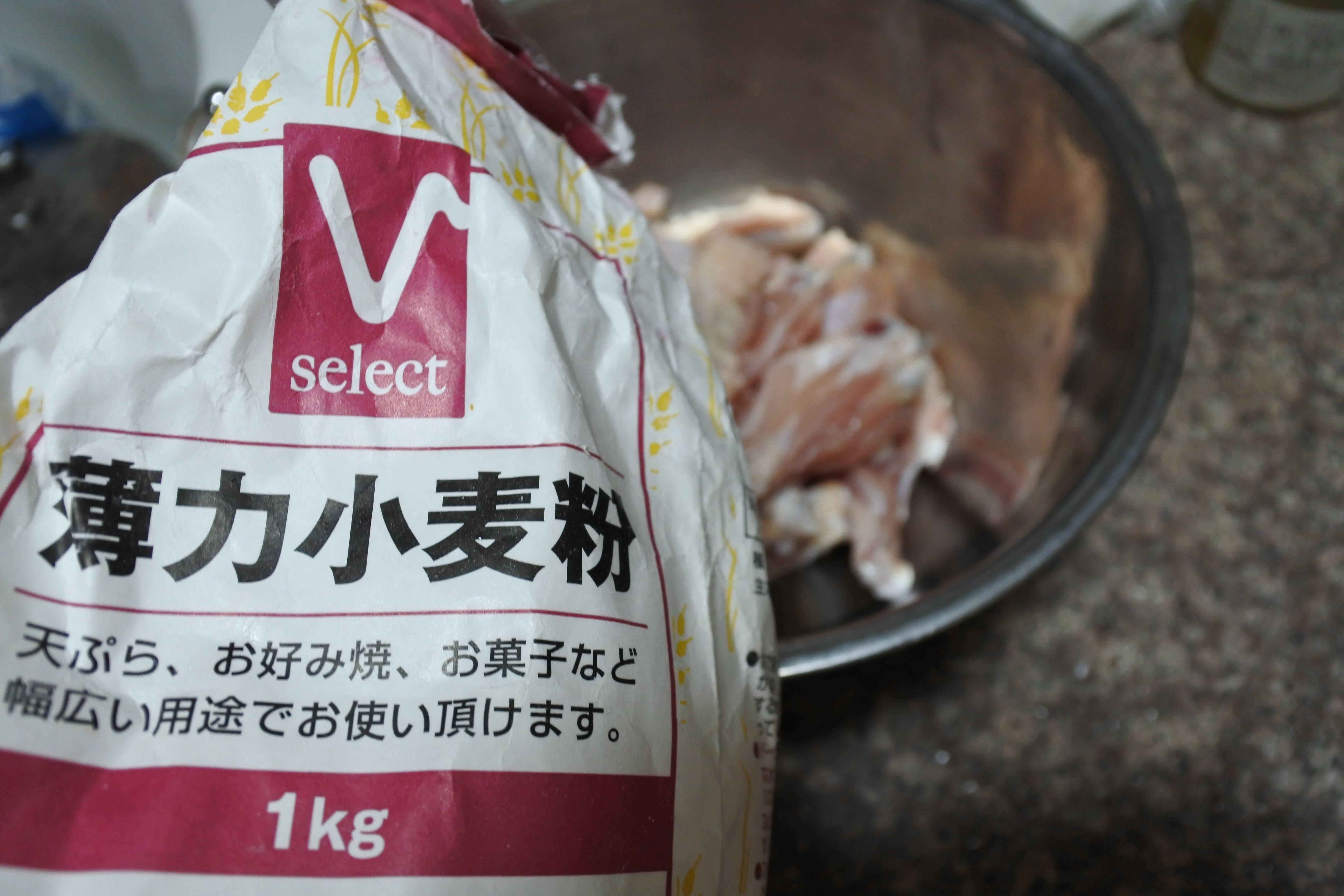 手羽先 レシピ 唐揚げ 名古屋 食べ方