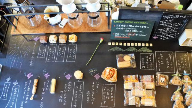 カンノンコーヒー KANNON COFFEE 大須 インスタ