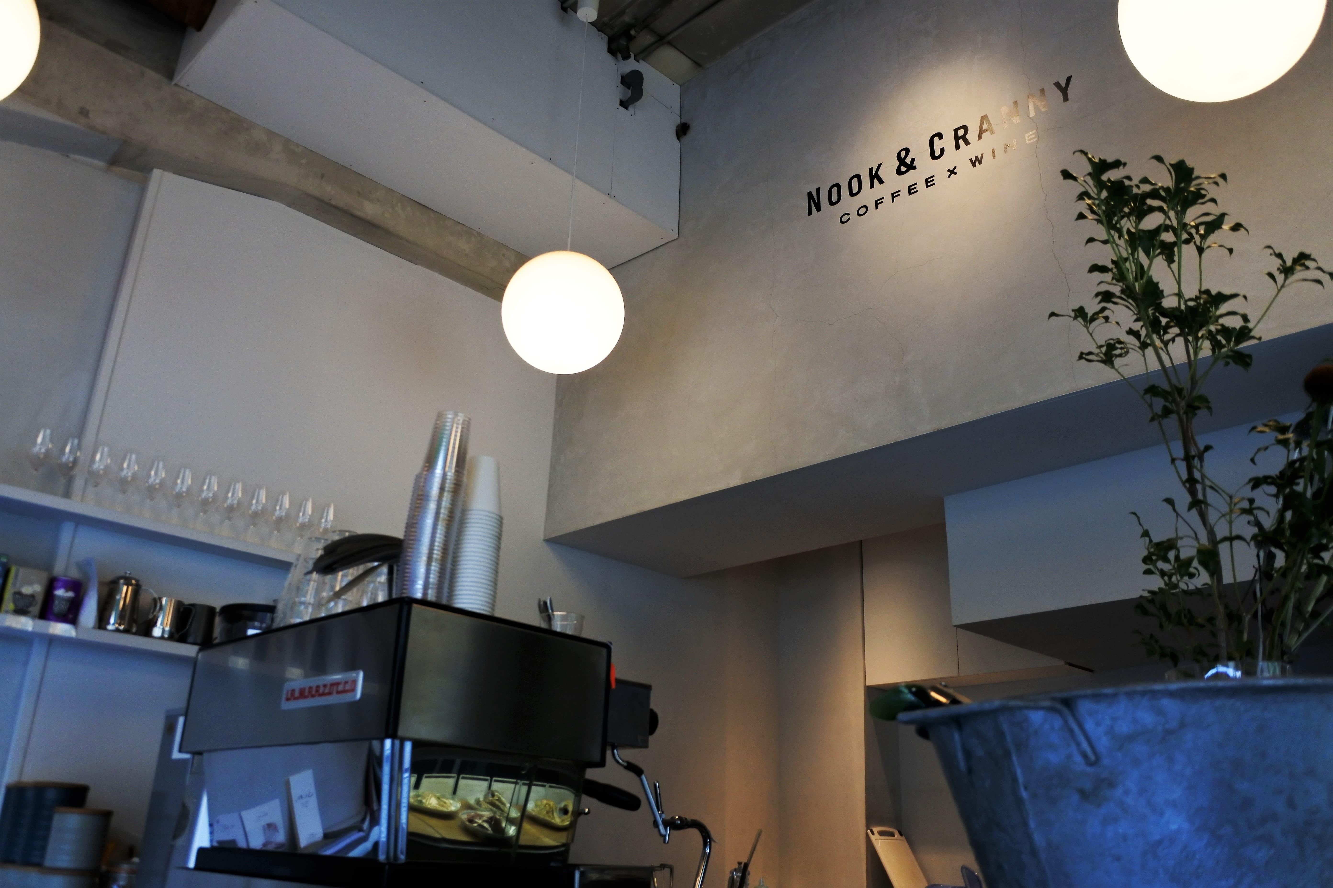 ヌークアンドクラニー nook&cranny デリ ワイン 名駅 国際センター
