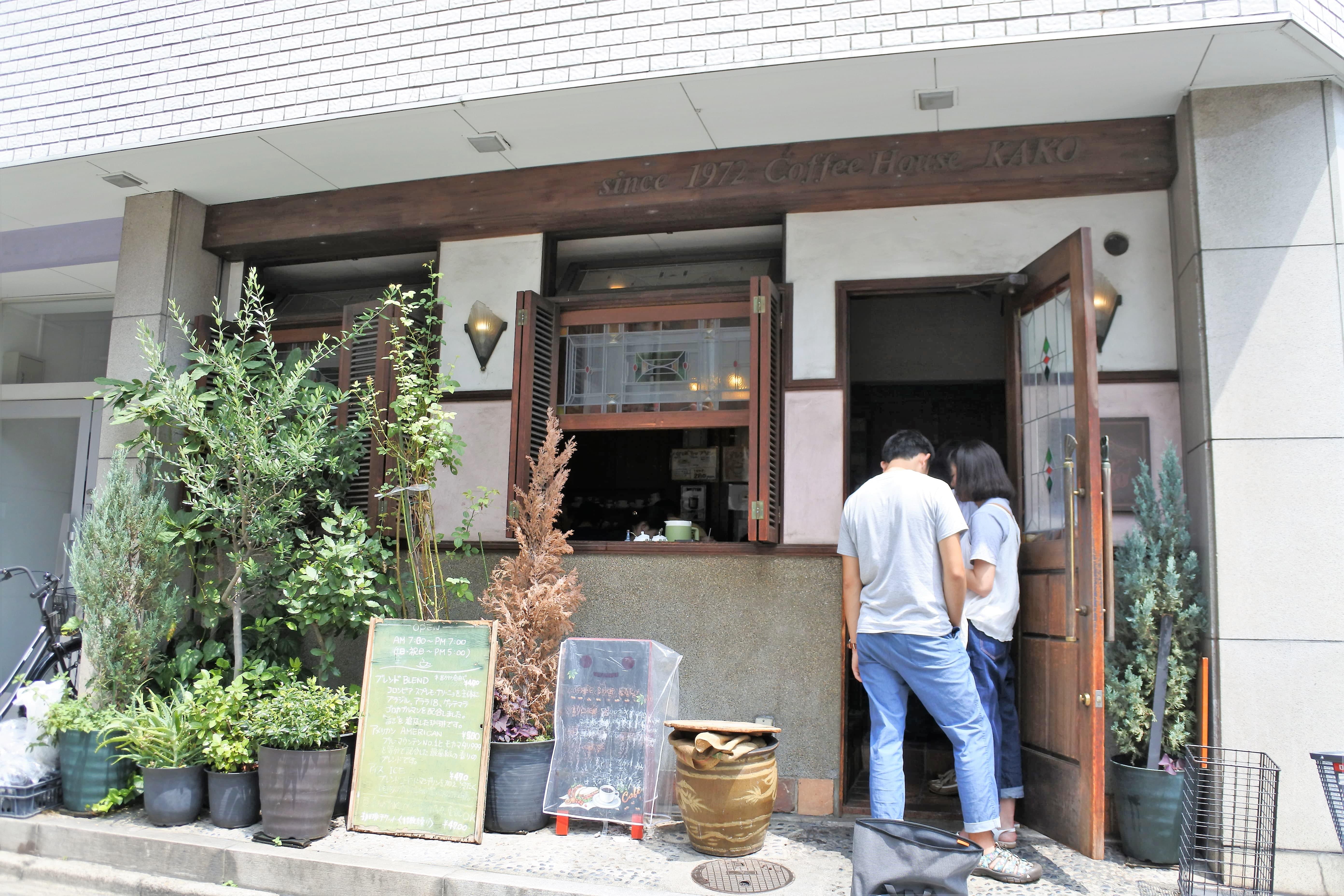 kako かこ カコ ブチョー コーヒー 花車本店 珈琲 名古屋