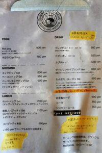 サニーデイサーカス SUNNY DAY CIRCUS ホットドッグ カフェ