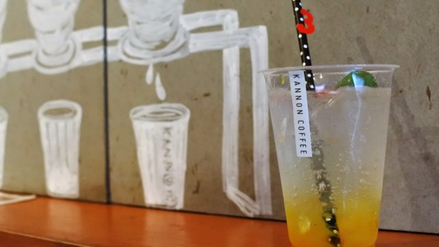 カンノンコーヒー 鎌倉 大須 メニュー
