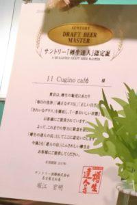 イクジーノカフェ 名古屋 ホットペッパー ランチ 誕生日