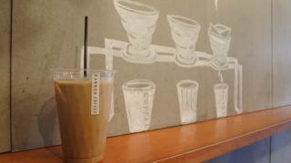 カンノンコーヒー kannon coffee 鎌倉 大須 メニュー