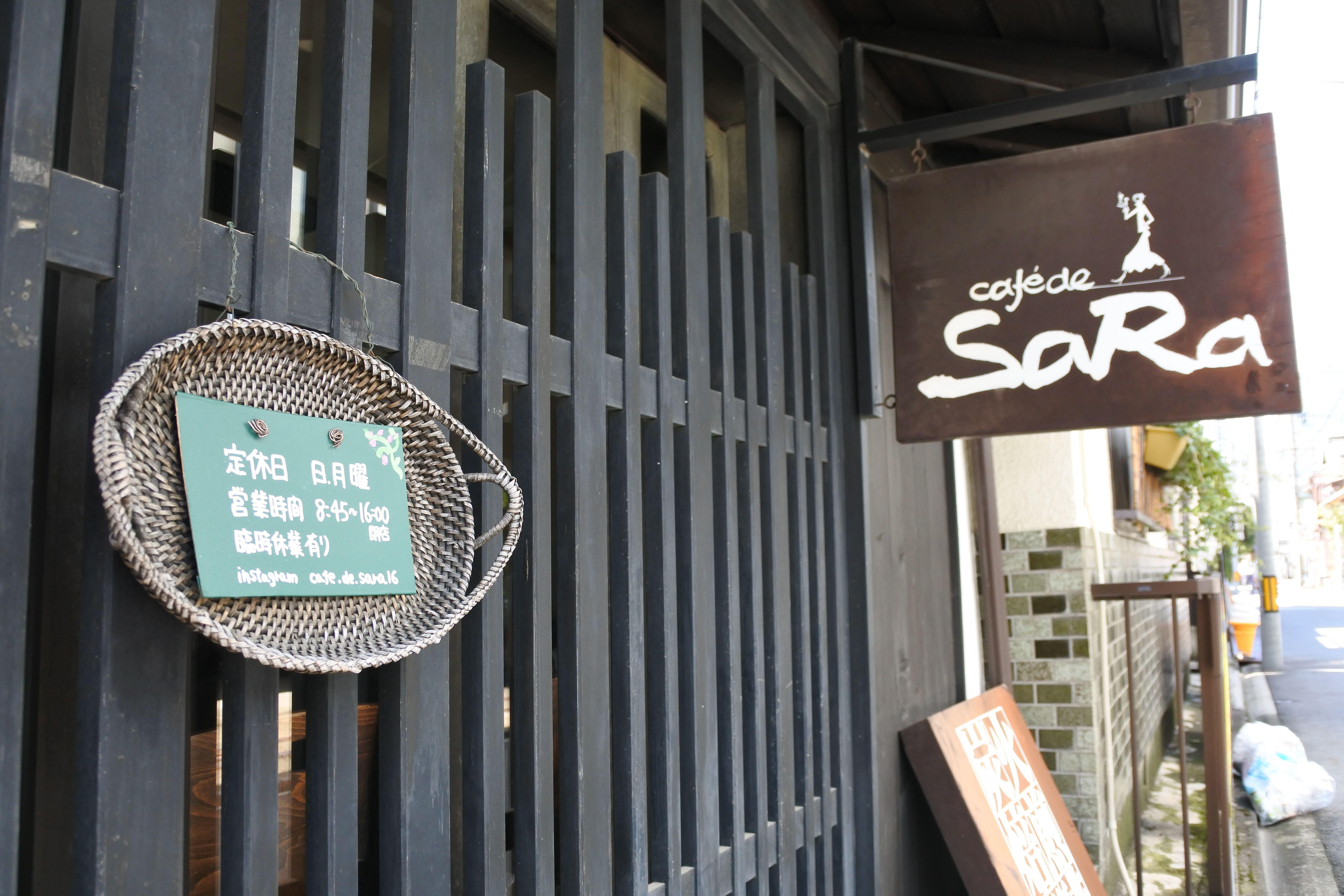カフェドサラ cafe de sara モーニング 名古屋 純喫茶