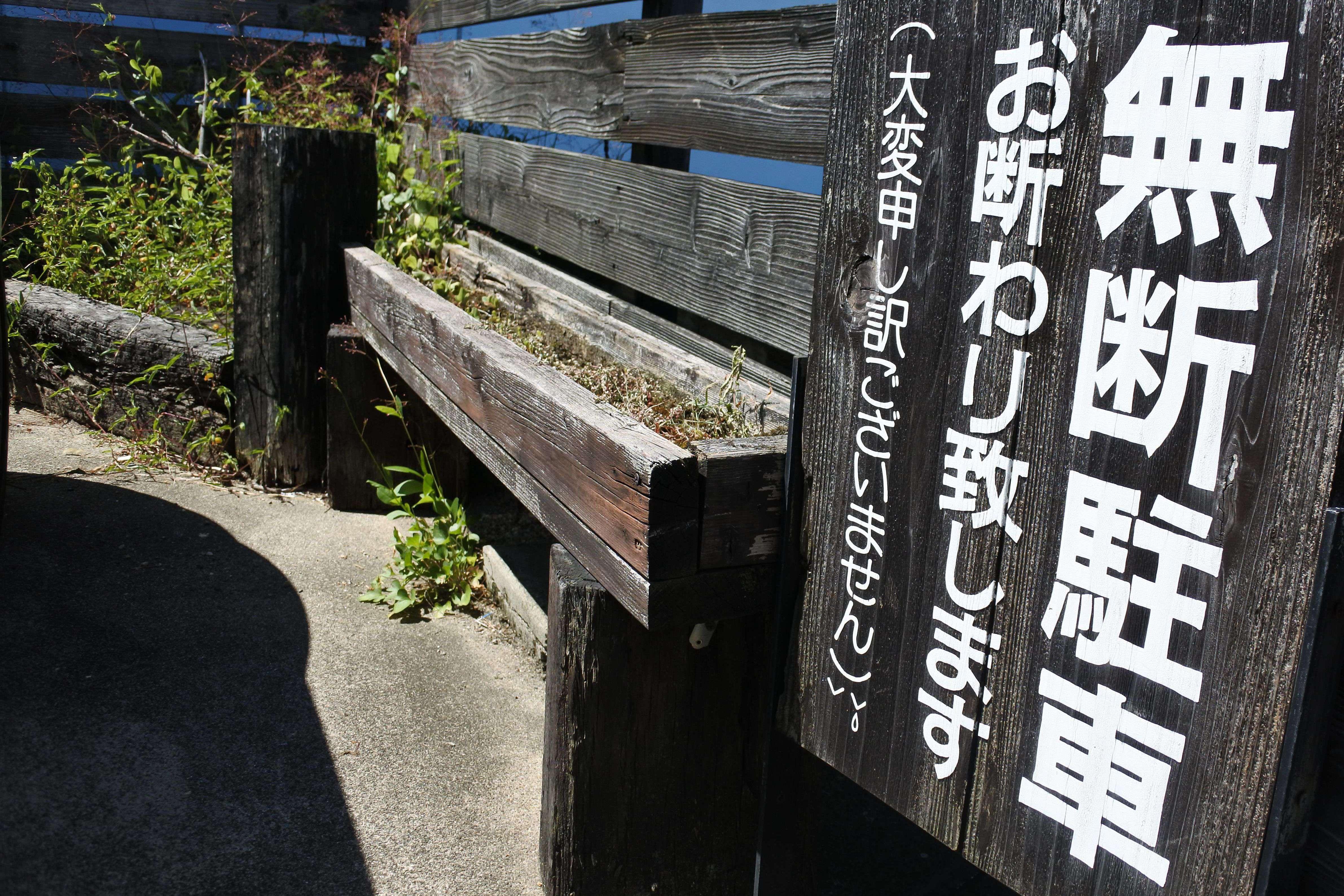 カフェドサラ cafe de sara 名古屋 純喫茶 カフェ モーニング