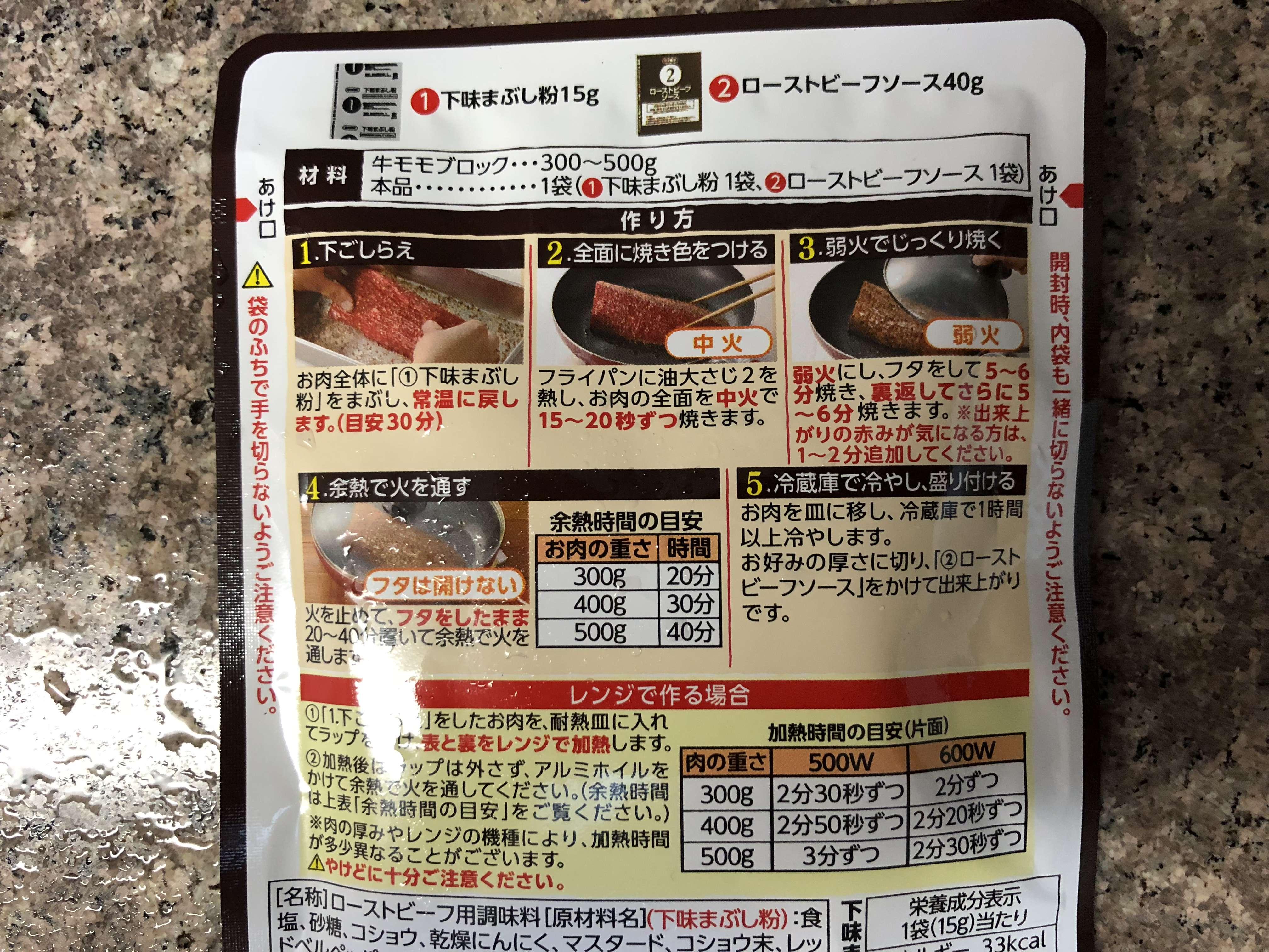 ローストビーフ 作り方 簡単 早い