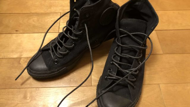 靴紐 蝋引き ろう引き ロー引き 自作 ほどける おすすめ スニーカー 平紐 丸紐 革靴 ブーツ