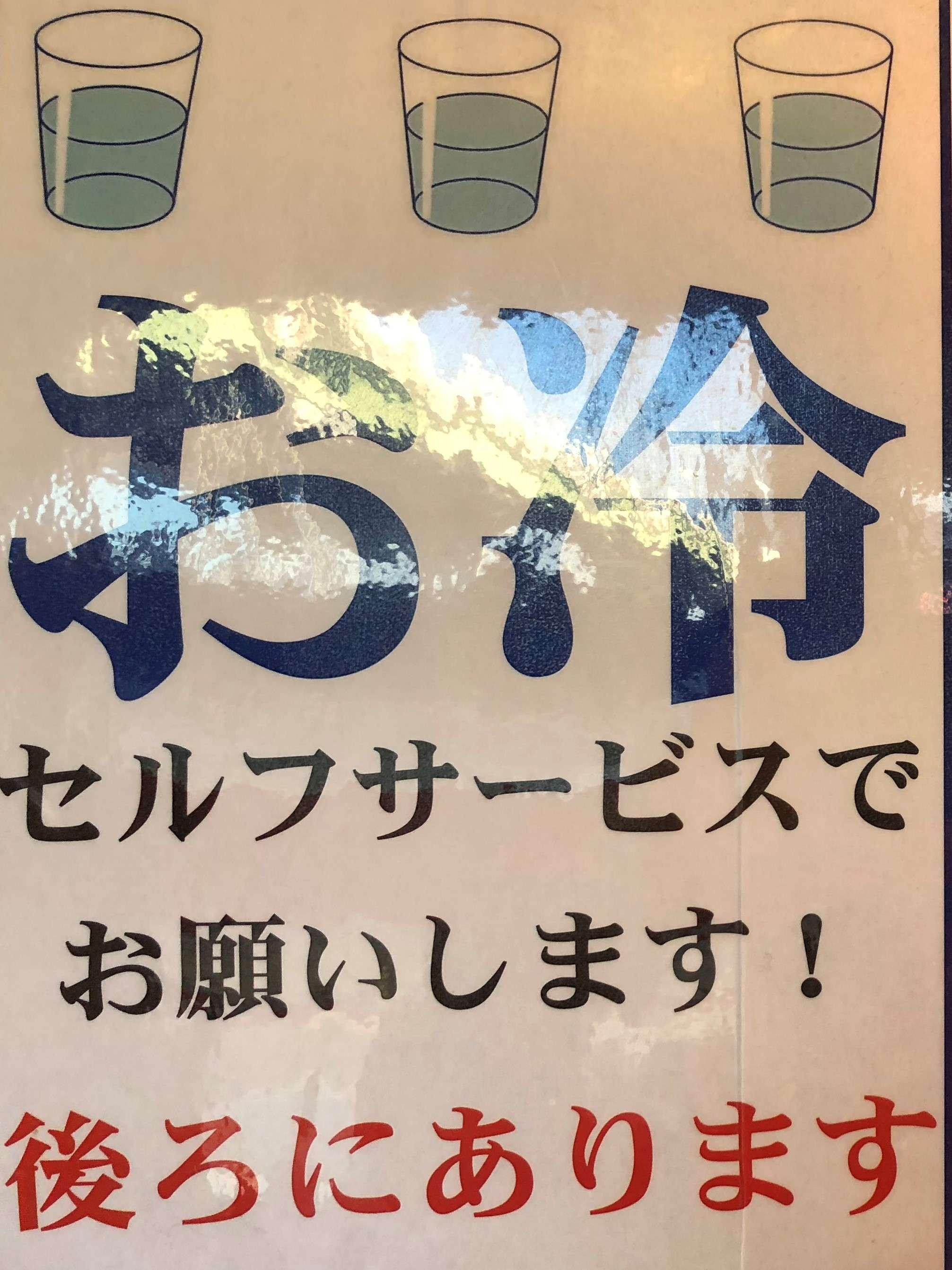 岐阜タンメン おいしい まずい 値段 おすすめ