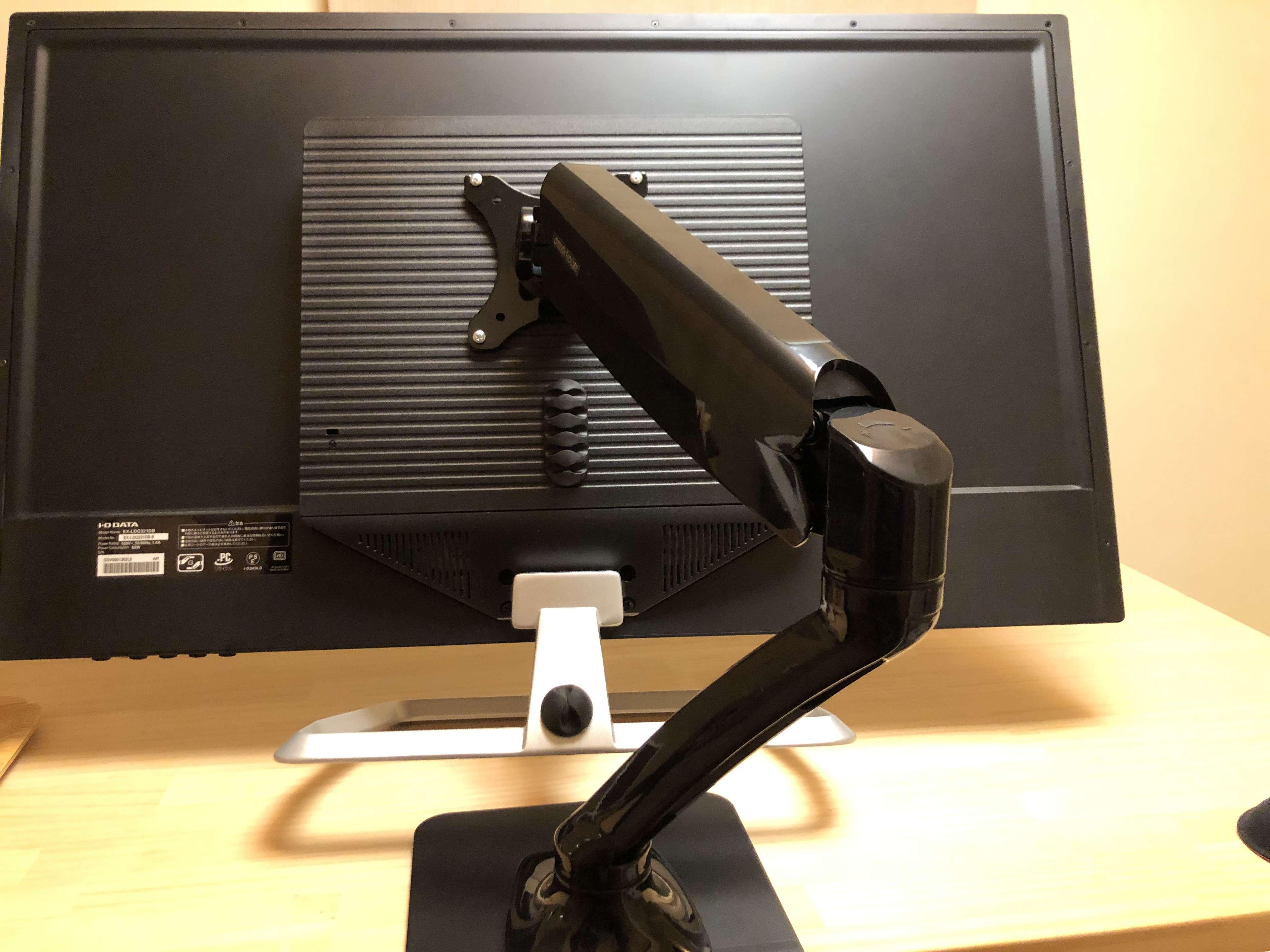ディスプレイアーム モニターアーム グリーンハウス GH-AMCD01