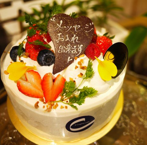 イクジーノカフェ バースデーケーキ