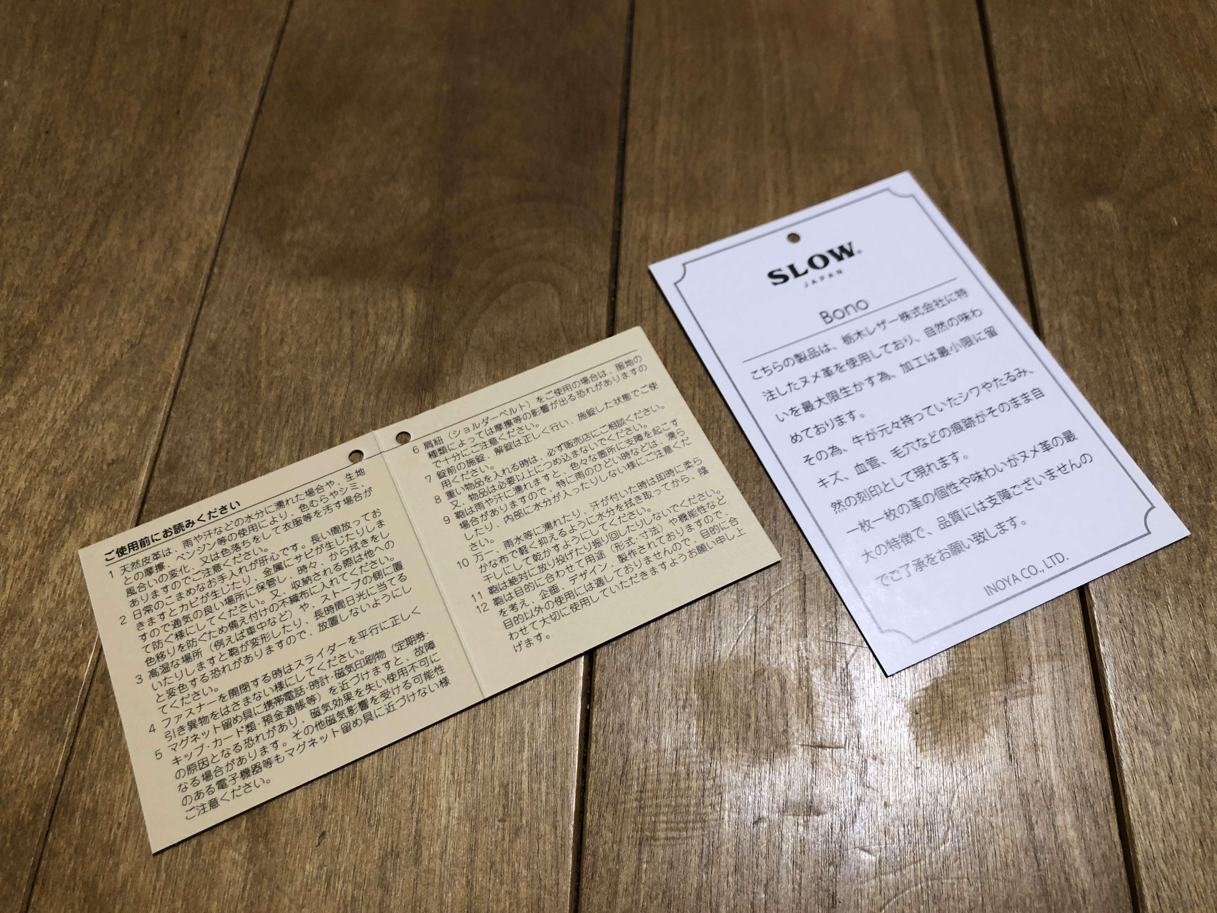 SLOW スロウ トートバッグ bono ボノ 49s39d ブラック 栃木レザー エイジング レビュー