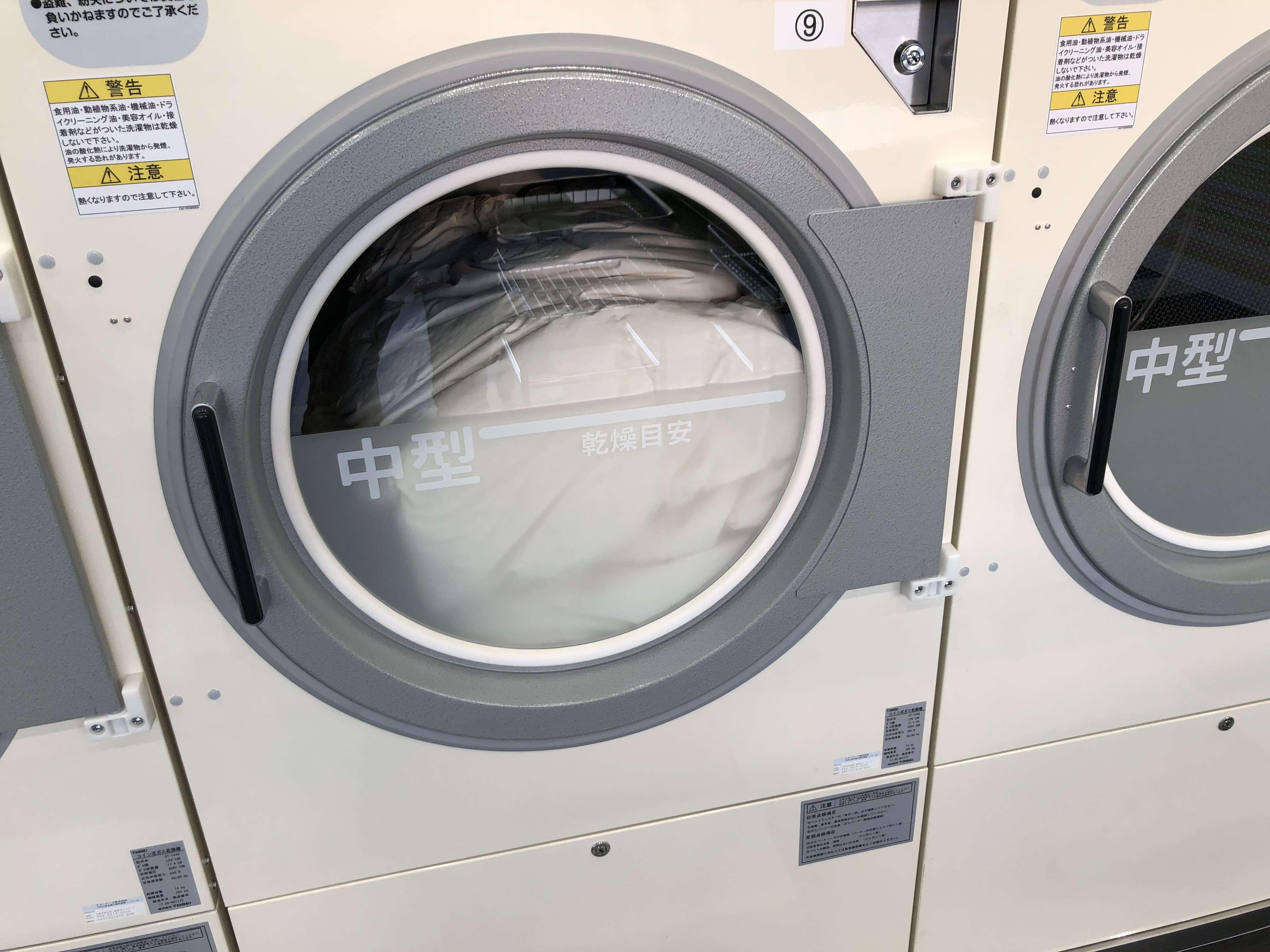 羽毛布団 ダウン・フェザー 乾燥機 おすすめ クリーニング