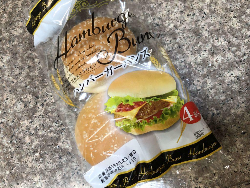 ハンバーグ ハンバーガー 作り方 レシピ 人気 焼き方 材料 簡単