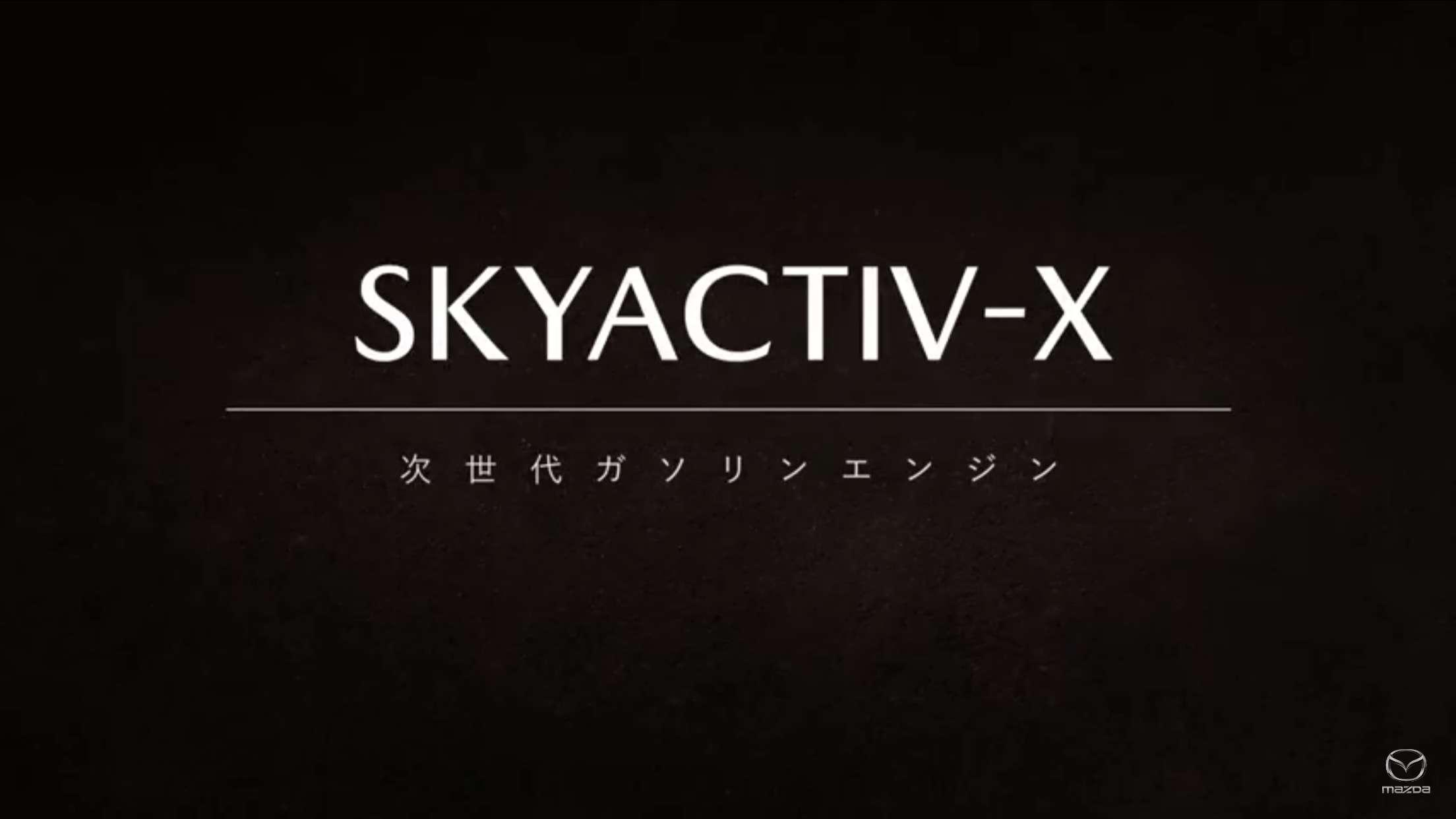 skyactiv x スカイアクティブx 燃費 発売 馬力 価格 ロードスター