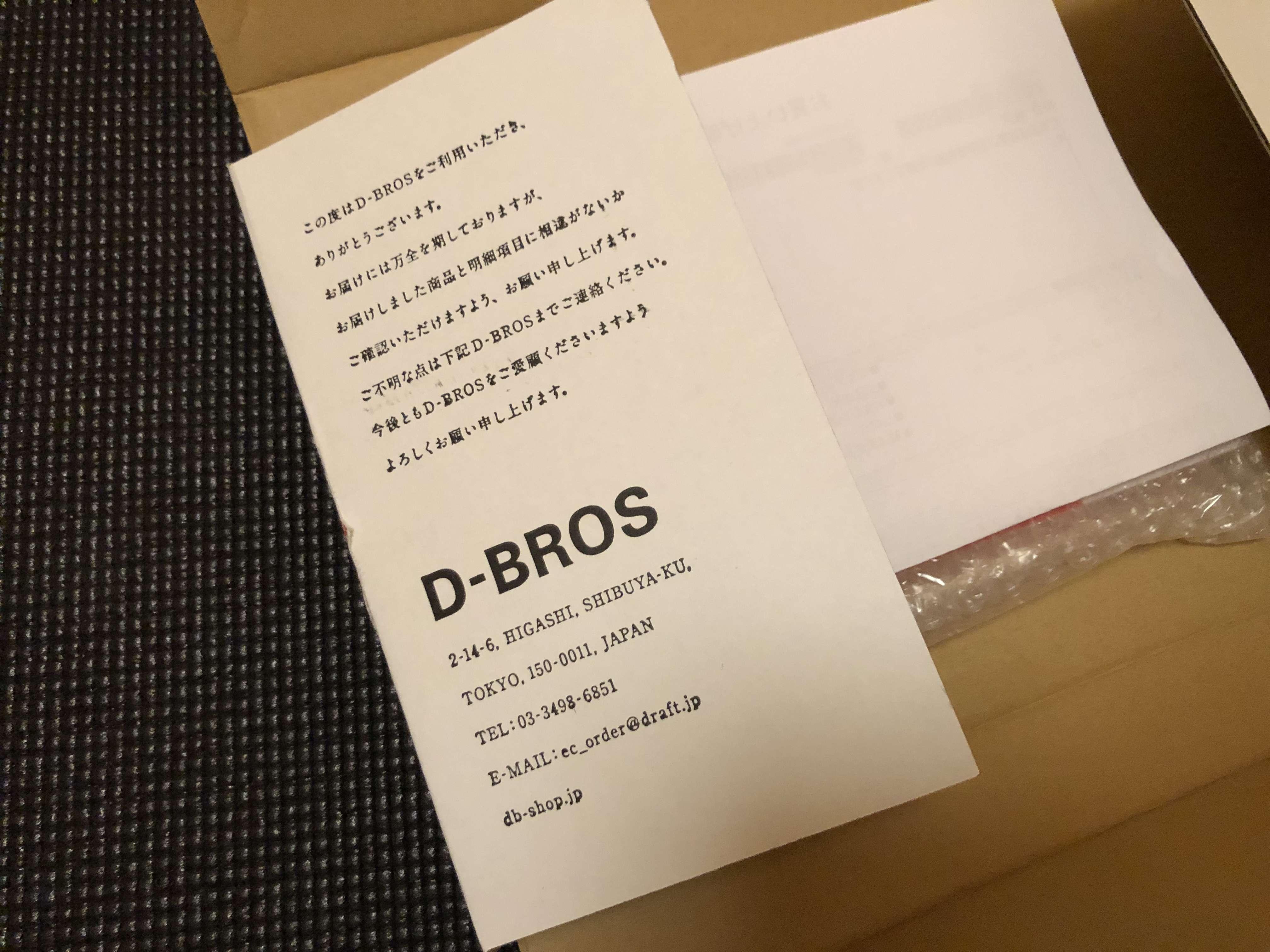 クリエイターズダイアリー 2019 活用 使い方 取扱店 d-bros ロフト 感想