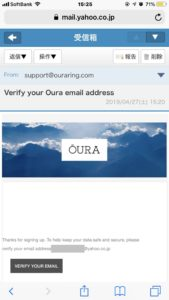 OuraRing(オーラリング) アプリ 設定