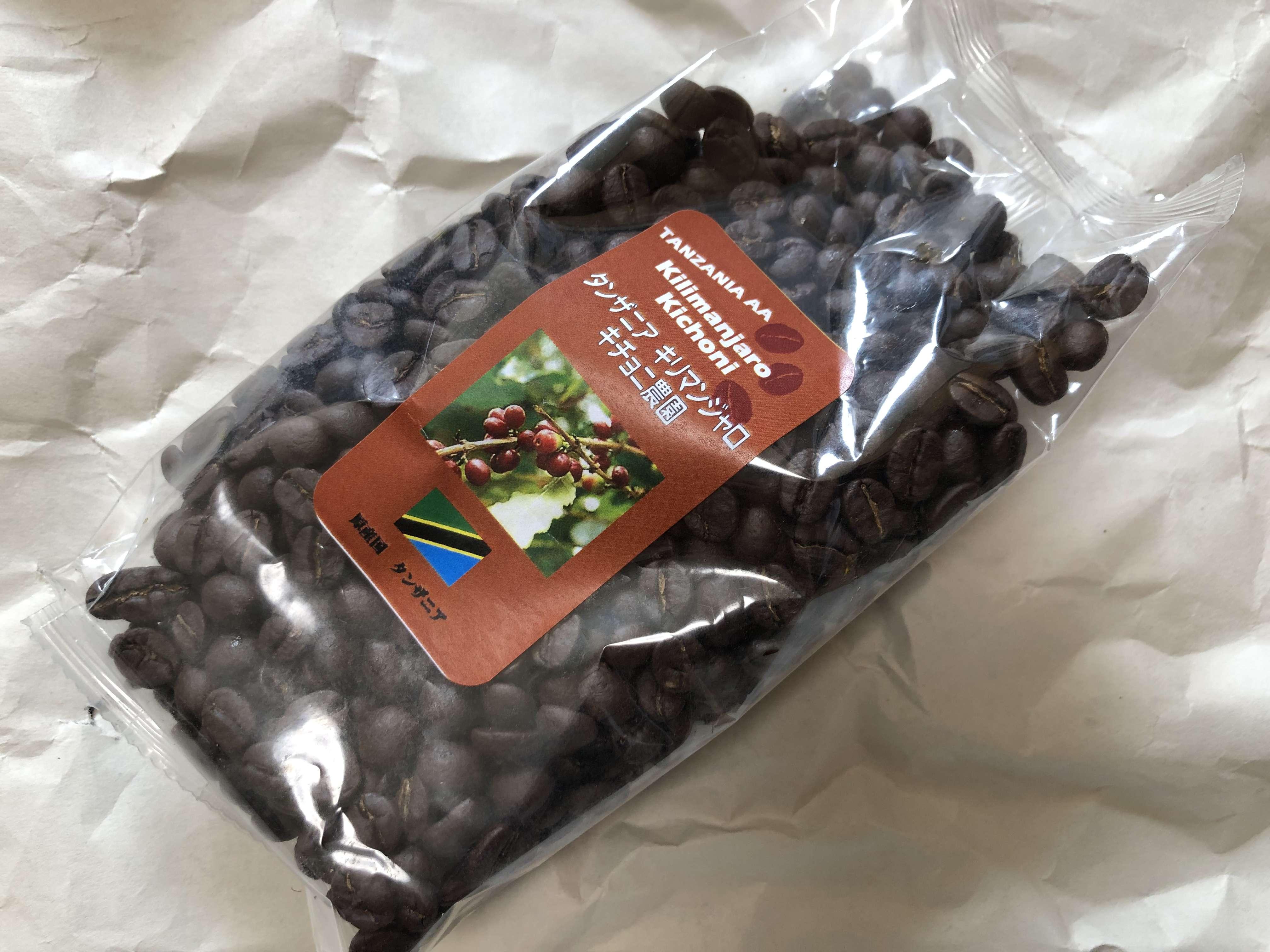 コーヒー 種類 キリマンジャロ キチョニ農園 タンザニア