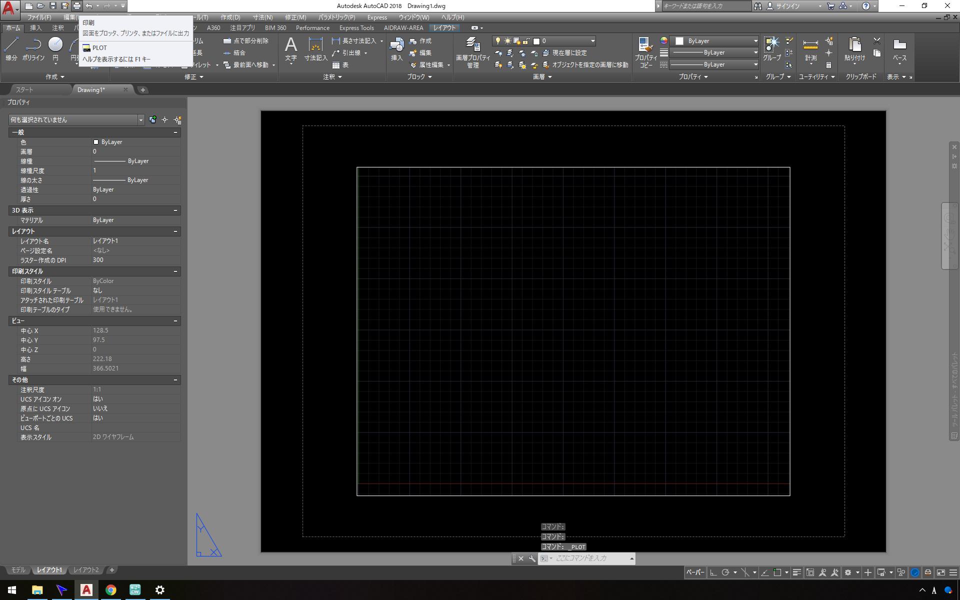 AutoCAD dwg pdf 変換 文字 消える