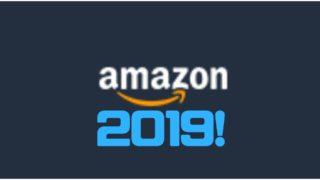 Amazon おすすめ