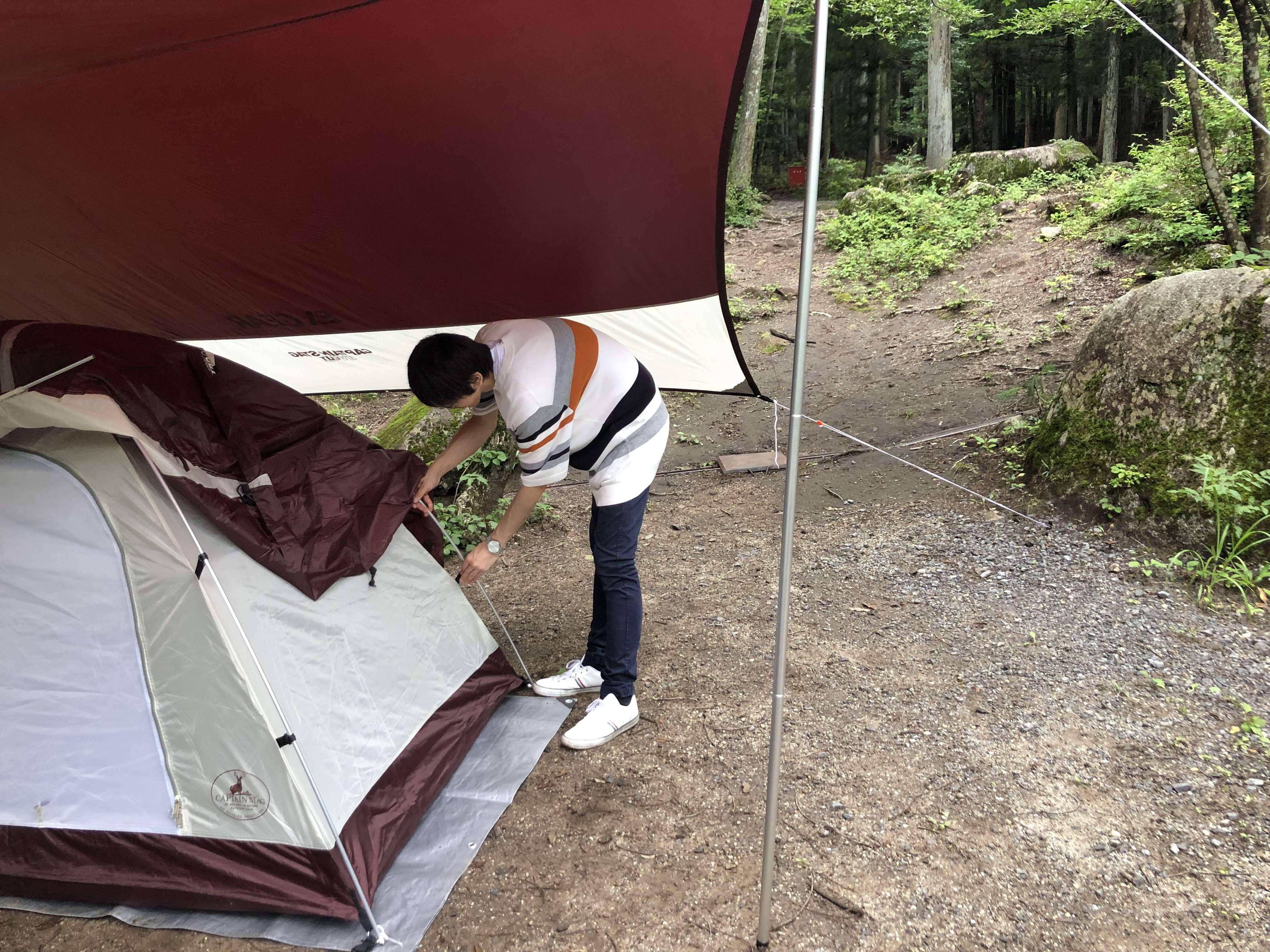 長者の里 キャンプ場