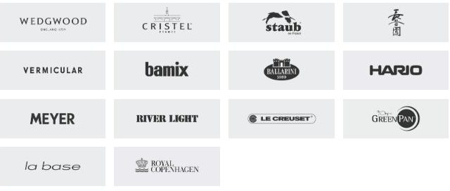 Amazon ハイエンドキッチン商品 対象商品 ブランド
