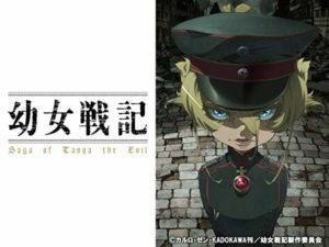 Amazonプライム おすすめ 映画 アニメ 幼女戦記